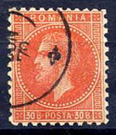 ROMANIA 1878 30 Bani Bucarest Printing Fine Used - 1858-1880 Moldavia & Principality
