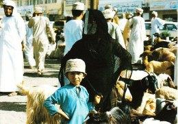 NIZWA SOUQ SULTANATE OF OMAN - Oman