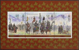 Mongolia/Mongolie: Foglietto, Block, Bloc, Armata Di Gengis Khan, Armée De Gengis Khan, Army Of Genghis Khan - History