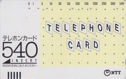 Télécarte Ancienne Japon / 110-007 - 540 U AVEC ENCOCHE WITH NOTCH - Japan Early National NTT Front Bar Phonecard - Japon