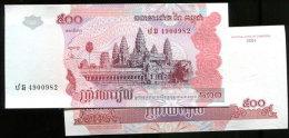 2004 Cambodia Cambodge Banknote 500 Riels 1 Piece UNC Temple Relic Bridge Car Snake - Cambodia