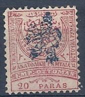 140012727  BULGARIA SUR  YVERT  Nº  5a  Sobrecarga II-B  D11 1/2  */MH - Bulgaria Del Sur
