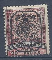 140012729  BULGARIA SUR  YVERT  Nº  6  Sobrecarga III-N  D13 1/2  */MH - Bulgaria Del Sur