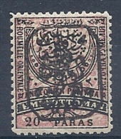 140012730  BULGARIA SUR  YVERT  Nº  6a  Sobrecarga IV-N  D13 1/2  */MH - Bulgaria Del Sur