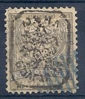 140012733  BULGARIA SUR  YVERT  Nº  9a  Sobrecarga IV  D11 1/2 - Bulgaria Del Sur