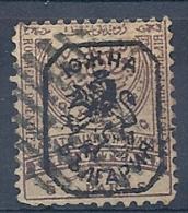 140012734  BULGARIA SUR  YVERT  Nº  9a  Sobrecarga IV  D11 1/2 - Bulgaria Del Sur