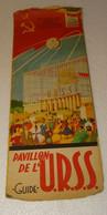 M-A @ N° 3 DEPLIANT SECTION URSS U.R.S.S  EXPOSITION UNIVERSELLE ET  INTERNATIONALE BRUXELLES 1958 - Programmes
