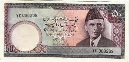 Pakistan Old 50re Banknote Signature Is Aftab Kazi 1986 - Pakistan