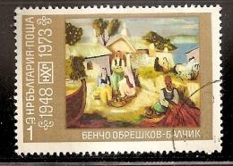 BULGARIE    N°  2055  OBLITERE - Bulgarien