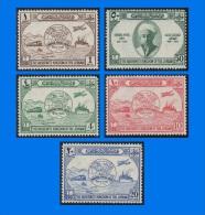JO 1949-0001, 75th Anniv Of UPU, Set (5V) MNH/MLH - Jordanie