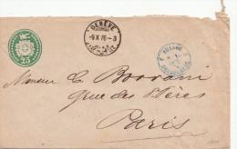 1876 LETTRE SUISSE, ENTIER 25C, GENEVE Pour PARIS, Entrée SUISSE- BELLEGARDE 3   /53 - ...-1845 Prephilately
