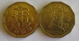 VF MOEDA DE MACAU 20 AVOS 1993 SOBERBA - Macao