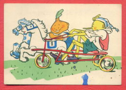 143751 / Russia  Art Roman Lobanov - Onion And Pinocchio SPORT Horses Hippisme Reitsport   - Russie - Tir à L'Arc
