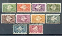 SEN 397 - YT Taxe 22 à 31 * - Sénégal (1887-1944)