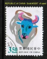 REPUBLIC Of CHINA   Scott  # 3097  VF USED - 1945-... Republic Of China