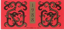 CHINE SB015 Carnet Nouvel An Dragon - 1949 - ... República Popular