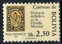 4303 - Bolivia 1979 - Philaserdica 79 Philatelic Exhibition, Sofia, Bulgaria Used - Bolivia