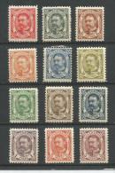 1906 - Yvert N° 74 à N° 85 * (MLH) - Série Complète - 1906 Guglielmo IV