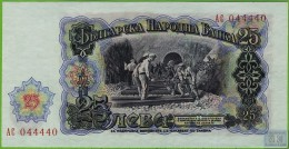 Voyo BULGARIA 25 Leva 1951 P84a AS(AC) UNC RADAR!  044440 !!! - Bulgaria