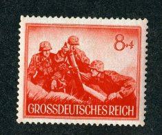 7109  Reich 1944 ~ Michel #878 ( Michel .80€ ) Mnh**- Offers Welcome! - Deutschland
