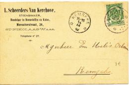 """11 Relais!!Firmakaart""""Steenb Akker"""" Met PZ56 Van St Nicolaas Naar Kemzeke Verterk+aankomststempel Zie Scan(s) - 1893-1907 Coat Of Arms"""
