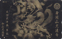 Télécarte Dorée Japon - ZODIAQUE Chinois - DRAGON Horoscope Zodiac Japan Gold Phonecard - DRACHE - 478 - Zodiac