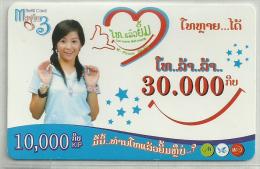 = LAOS  = ( Nr. 0399 ) - Laos