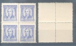 URUGUAY  Años 1945-47   YVERT NR. 565  ERROR DE PLANCHA FIGURA EN CATALOGO CIARDI POSICIONES 25 Y 75 VARIEDAD RARA  ERRE - Uruguay