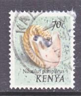 KENYA  44   (o)   SEASHELL - Kenya (1963-...)