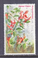 KENYA  258    (o)  FLOWERS - Kenya (1963-...)