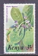 KENYA  352    (o)  FLOWERS - Kenya (1963-...)
