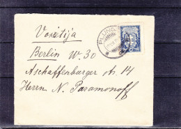 Lituanie - Lettre De 1929 - Oblitération Plunge - Expédié Vers L' Allemagne - Lithuania