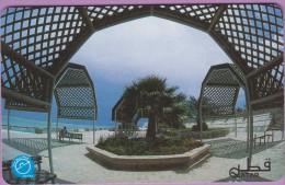 Qatar  72  °=°   50 QR  -   Petite  Place  Ombragée   °=°   T B E - Qatar