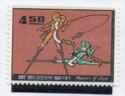 Sello   Nº 579  Formosa - 1945-... Republic Of China