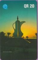Qatar  36  °=°   20 QR  -   Contre-jour  Sur  Soleil  Couchant   °=°   T B E - Qatar