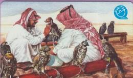 Qatar  78  °=°   30 QR  -   Scène  De  Fauconnerie  Plein  Désert   °=°   T B E - Qatar
