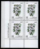 Les Fleurs D'algérie 2014 Bloc De 4 /ornithogalum Arabicum - Pflanzen Und Botanik