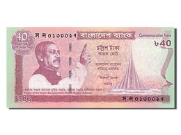 Bangladesh, 40 Taka, Type M. Rahman - Bangladesh