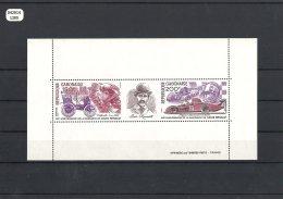 GABON 1977 - YT BF N° 27 NEUF SANS CHARNIERE ** (MNH) GOMME D'ORIGINE LUXE - Gabon (1960-...)