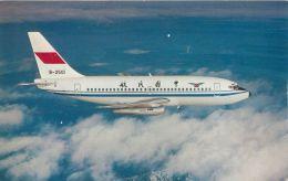 CAAC China Boeing 737-2T4 Airplane Postcard - 1946-....: Modern Era