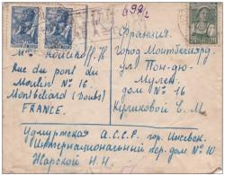 URSS  - 1948 - ENVELOPPE RECOMMANDEE De IJEVSK (OURAL) Pour MONTBELIARD (DOUBS)