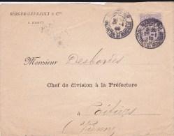 """1905 - RARE TIMBRE SEMEUSE 30c PERFORE De """"BERGER-LEVRAULT Et CIE"""" Sur DEVANT De LETTRE - France"""