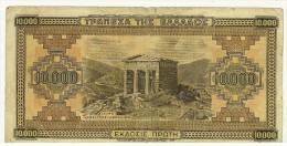 GRECIA - BANCONOTA GRECIA - 10000 Dracme 1942 - Grecia