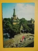 SOFIA- Flag, CRKVA-CHURCH-IGLESIA-KIRCHE-ÉGLISE Russe - Bulgarien