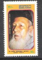 Bangladesh Y/T 171 A (**) - Bangladesh