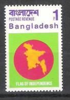 Bangladesh Y/T 4 (**) - Bangladesh