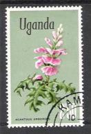 Oeganda Y/T 93 (0) - Ouganda (1962-...)