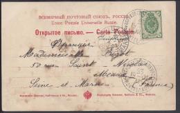 RUSSIE -  1901 -  CORRESPONDANCE DE TSARKOIE SELO  A DESTINATION DE MEAUX - FR - - Briefe U. Dokumente