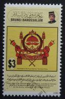 Brunei 1998 Proclamation Of Prince Al-Muhtadee Billah As Crown Prince $3 Used - Brunei (1984-...)