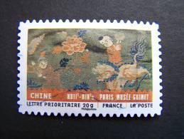 OBLITERE FRANCE ANNEE 2011 N° 519 SERIE TISSUS DU MONDE CHINE AUTOCOLLANT ADHESIF - France